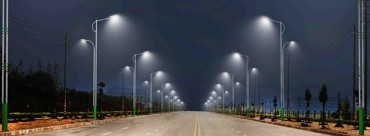Different types of LED streetlights: